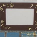 photo-frame28.jpg