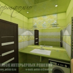 project49-green-bathroom13.jpg