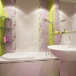 project49-green-bathroom9-2.jpg