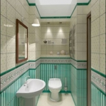 project49-green-bathroom20-1.jpg