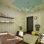 project50-kidsroom9-1.jpg