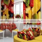 stickbutik-kitchen-curtains-mix-cushions1