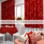 stickbutik-kitchen-curtains-mix-cushions9