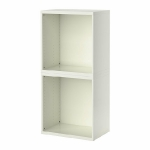 update-ikea-furniture3-besto-h128.jpg