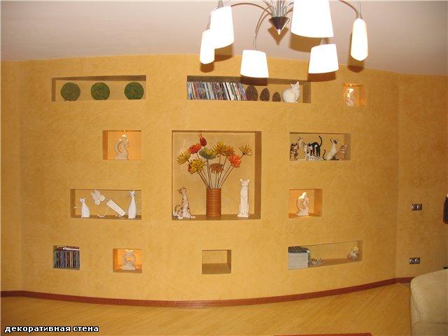 Стена и потолок из гипсокартона своими руками