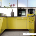 yellow-accents-in-kitchen3.jpg