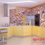 yellow-kitchen-ideas1-6.jpg