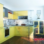 yellow-kitchen4-4forema.jpg